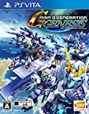 Best Namco PS Vita Jeux - SD Gundam G Generation Genesis SONY PS VITA Review