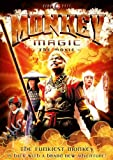 Monkey Magic - The Movie