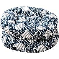 HOIHO Almohadilla de Tela, Almohadilla Redonda de algodón, cómodo y Hermoso cojín Junto a la Mesa, balcón, cojín Suave, tapete de Yoga