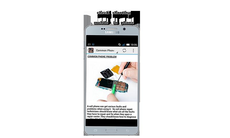 Course mobile urdu repairing in books pdf