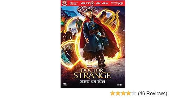 Amazon In Buy Doctor Strange Autoplay Hindi Dvd Blu Ray Online