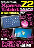 Xperia Z2 Tablet ????BOOK (DIA COLLECTION)