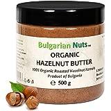 500 g Bio Hazelnotenspread, vrij van - gluten, emulgatoren, palmolie, suiker, conserveermiddelen, product van Bulgaarse hazel