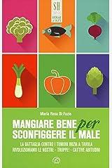 Mangiare bene per sconfiggere il male (SH Health Service - Ripensare la salute) Formato Kindle