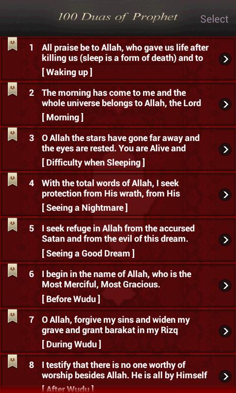 Islamic Dua - 40 Rabbana Duas from Al Quran, 100 Dua's of