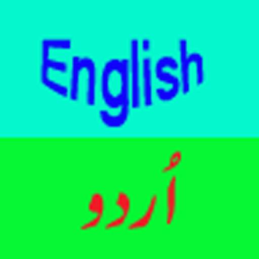 vocabulary-enhancer