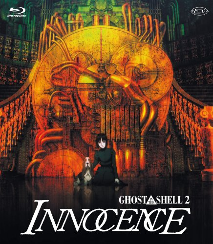 ghost-in-the-shell-innocence