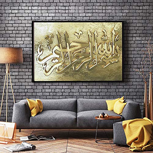 EgBert Arabische Kalligrafie Bismillah Islamische Leinwand Golden Print Wall Art Painting Home Decor - 80 * 50Cm