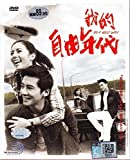 In a Good Way (Taiwanese Tv Series with English Sub - All Region Dvd) by Kirsten Ren, Jay Shih, Smile Weng Lego Li