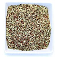 French Lemon Ginger - Rooibos & Honeybush - Red Herbal Loose Leaf Tea Blend - Organic - Caffeine Free (8oz / 220g)