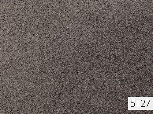 Vorwerk Fascination - Merida Teppichboden in 14 Farben Mustermaterial - Inkl. 2% HEVO® Bestellgutschein - 5T27
