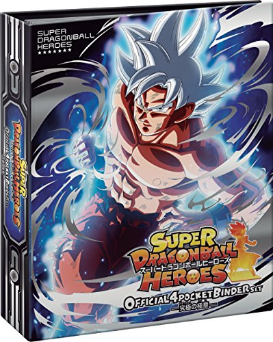 Super Dragon Ball Heroes Official 4 Pocket Binder Set Ultimate Secret