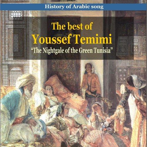 Yield Master (Seid al ghallah [Master of Yield])