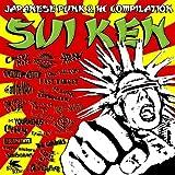 """Sui Ken-Japanese Punk & Hardcore (Lp+7"""") [Vinyl LP]"""