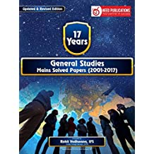 General Studies Mains Solved Paper (2001-2017)