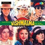 Record - Vishwatma