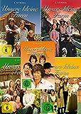 Unsere kleine Farm - Die komplette 1. - 5. Staffel (5-Boxen / 31-Disc)