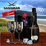 Sansibar Prosecco Geschenk-Set inkl. 2 schwarzen Champagnerkelchen (KEIN GLAS) mit gold Emblem |Luxus für Mann & Frau|Sylt Special in schwarz gold| Vintage mit Gold-Gläsern