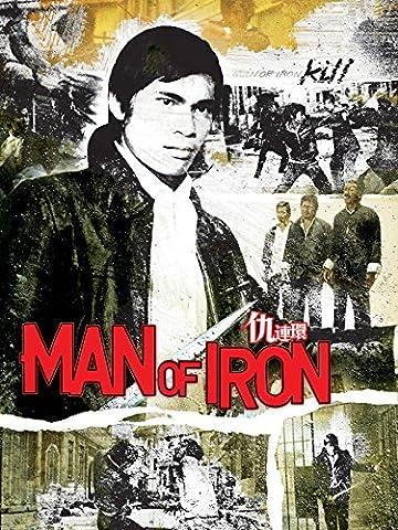 Man of Iron [OV]