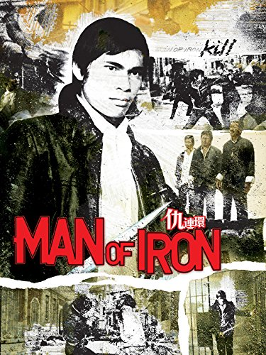 Image of Man of Iron