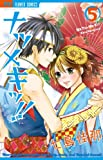 Natsumeki~tsu! 5 (small Komi Flower Comics) (2012) ISBN: 4091346294 [Japanese Import]
