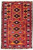 Morgenland Afghan BELUTSCH Teppich 125 x 80 cm Orange Handgeknüpft Orientalisch