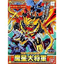 Battle Spirits X Rare Pack [Premium Edition] [BSC10] (BOX) (japan import)