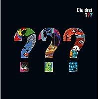 Die ??? Vinyl-Box (Folgen 01-10)