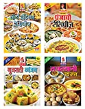 Healthy & Delicious Recipes from the Great Regions of India - Combo (Set of 4 Books)