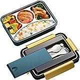 304 Boîte à Lunch 4 en 1 avec Couverts, Speyang Anti-Fuite Bento Box, Boîte à Bento L'acier Inoxydable, Cuillère Antifuite Be