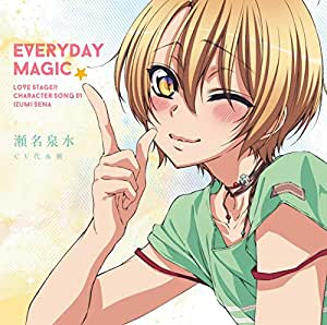 Love Stage!! Characte 01 Every [Import allemand]