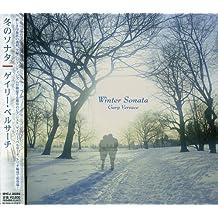 Winter Sonata by Gary Versace (2004-08-18)