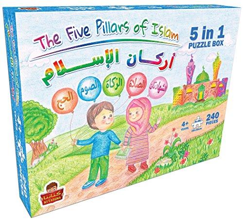KITABUNA The Five Pillars of Islam / الشهادتان,الصلاة,الزكاة,الصوم ;الحج : اركان الاسلام