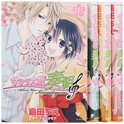 Sakura Taisen: Kanadegumi 1-4 Set [Japanese]