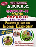 APPSC Group-II Mains Paper-III ( Section-I ) Planning In India and Indian Economy [ ENGLISH MEDIUM ]