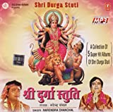 Shree Durga Stuti