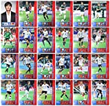 24x Star-Poster Deutsche Fußball-Nationalmannschaft WM Weltmeister Nationalspieler Stars Helden Deutschland Germany Fan Foto DFB Team (Alle 24 Star-Poster)