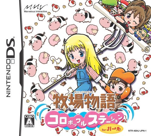 harvest-moon-ds-for-girls