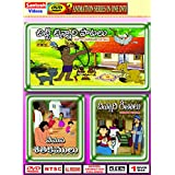Chitti Chinnari Patalu, Vemana Shathakalu, Chinnari Geetalu 3-in-1 Telugu Animation DVD Series with DTS
