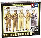 TAMIYA 300032557 - WWII Figuren-Set Feldherren
