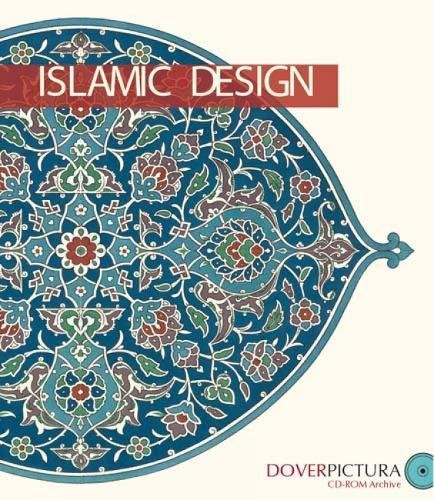 Islamic Design (Dover Pictura Electronic Clip Art)