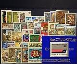 Goldhahn Österreich 1987 postfrisch ** Nr. 1873-1908 Block 9 Briefmarken für Sammler