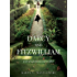 Darcy and Fitzwilliam: A tale of a gentleman and an officer (English Edition)