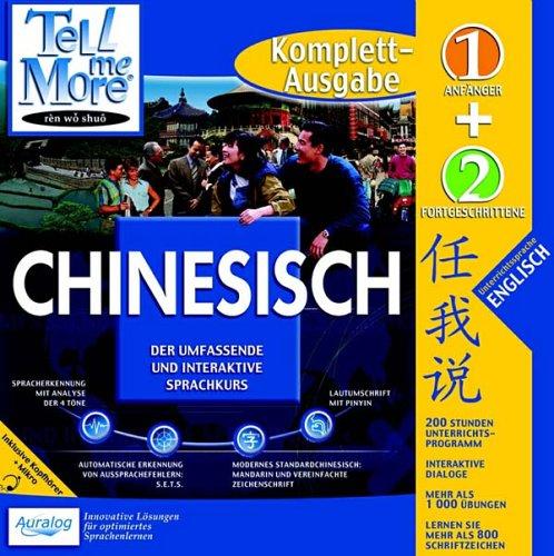 Tell me more 5.0 - Chinesisch Komplett