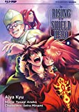 The rising of the shield hero: 8