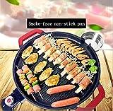 XY-QXZB Tondo elettrico barbecue piatto elettrico forno senza fumo barbecue griglia pentola macchina barbecue stile coreano Teppanyaki