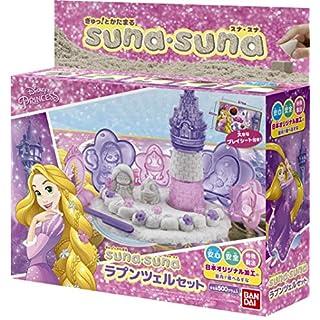 AWN megachu!! Suna suna Rapunzel set out and