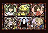 208 piece jigsaw puzzle Spirited Away Ã'  Strange town news Art Crystal Jigsaw (18.2x25.7cm) by ensky