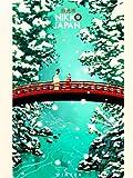 TRAVEL NIKKO JAPAN WINTER RED BRIDGE SNOW WINTER RIVER ART POSTER PRINT 18X24'' AFFICHE LV4070