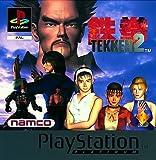 Tekken 2 -